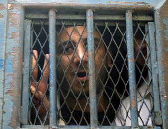 EGYPT/BLOGGER